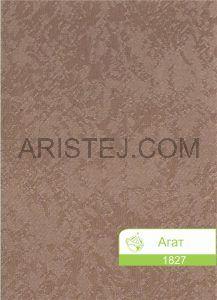 agat-1827