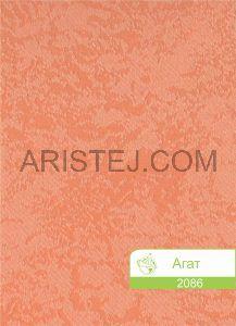 agat-2086