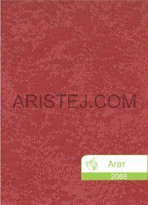 agat-2088