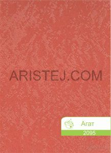 agat-2095