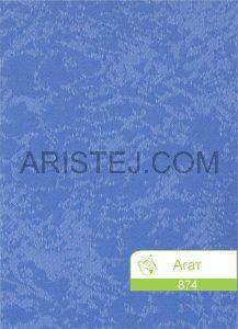 agat-874