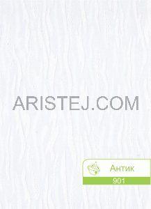 antyk-901