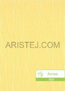 antyk-904