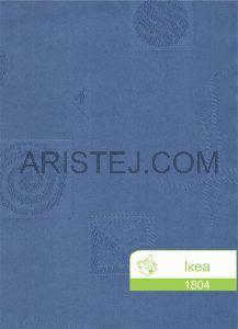 ikea-1804