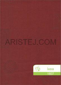 ikea-1807