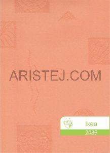 ikea-2086
