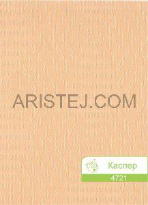 kasper-4721