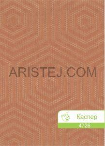 kasper-4726