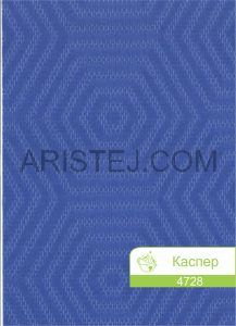 kasper-4728