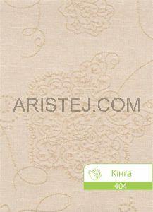 kinga-404-1