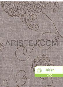 kinga-406