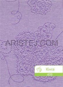 kinga-409-1
