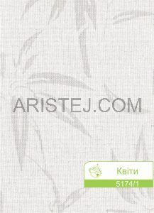 kvity-5174-1
