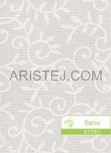 kvity-5175-1