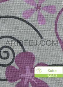 kvity-5236-3