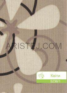 kvity-5236
