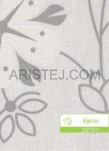 kvity-5273-1