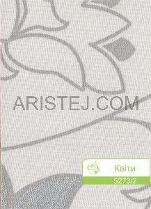 kvity-5273-2