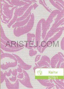 kvity-5276-1