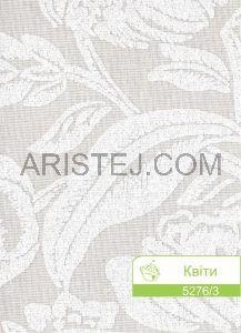 kvity-5276-3
