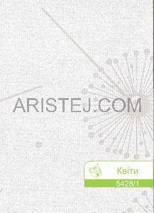 kvity-5428-1