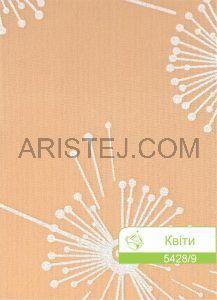 kvity-5428-9