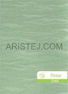 lasur-2068