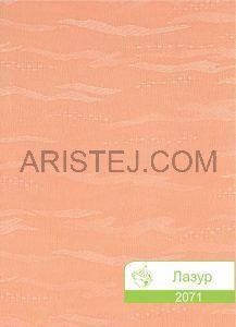 lasur-2071