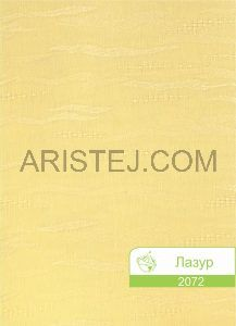 lasur-2072