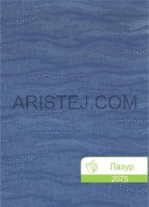 lasur-2075
