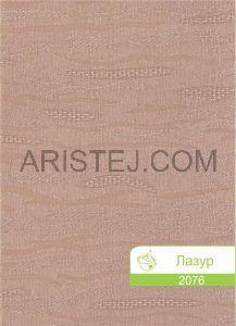 lasur-2076