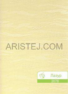 lasur-2078