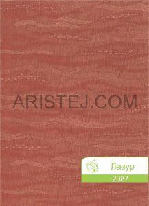 lasur-2087