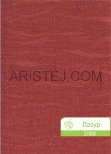 lasur-2088
