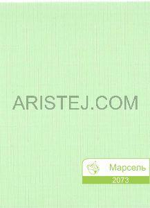 marsel-2073