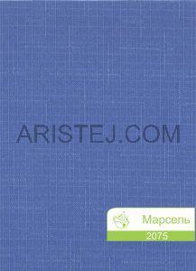 marsel-2075