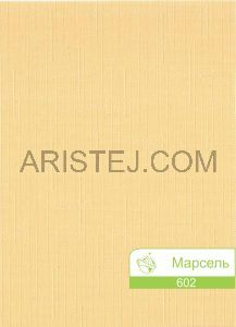 marsel-602