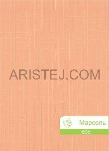 marsel-605