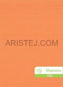 marsel-606