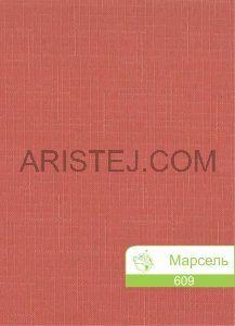 marsel-609