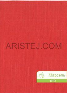 marsel-610