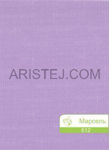 marsel-612