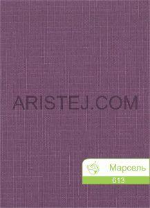marsel-613