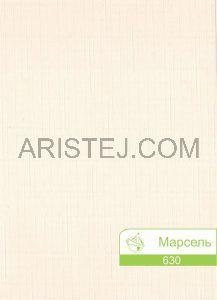 marsel-630