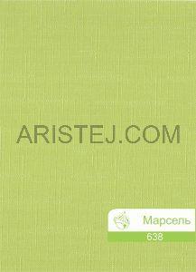 marsel-638