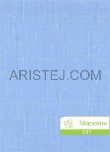 marsel-642