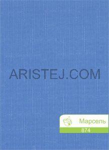 marsel-874