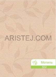motyl-502