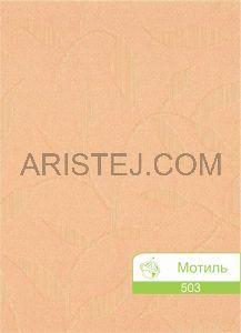 motyl-503