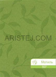 motyl-507
